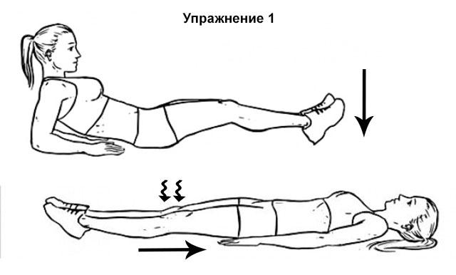 разгибание колена, лежа на спине