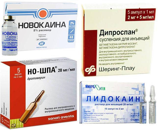 но-шпа, лидокаин, новокаин, дипроспан в ампулах