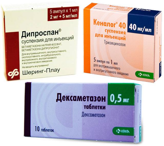 дипроспан, дексаметазон и кеналог