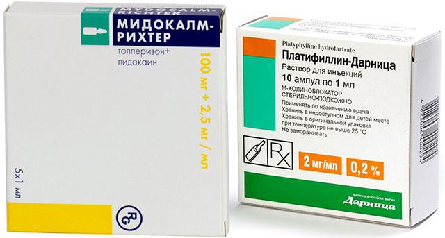 мидокалм и платифиллин