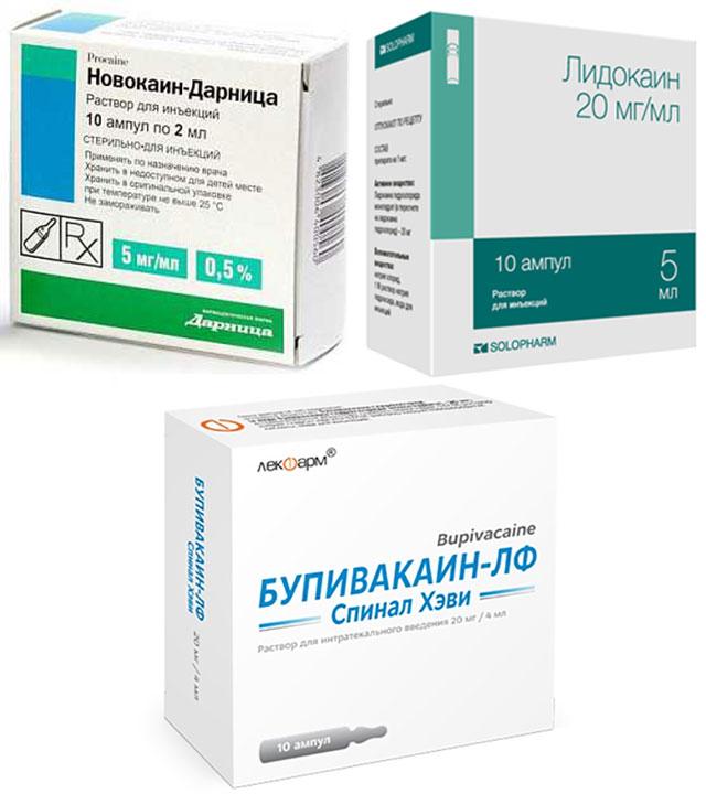 Новокаин, Лидокаин и Бупивакаин
