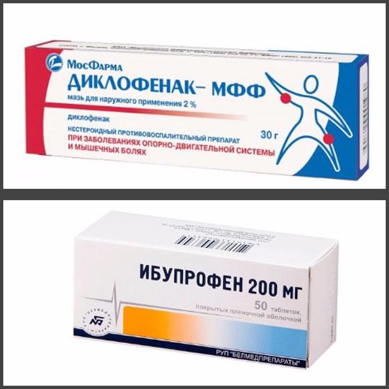 нестероидные противовоспалительные препараты Диклофенак и Ибупрофен