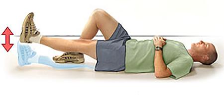 упражнение, подъем прямой ноги с удержанием