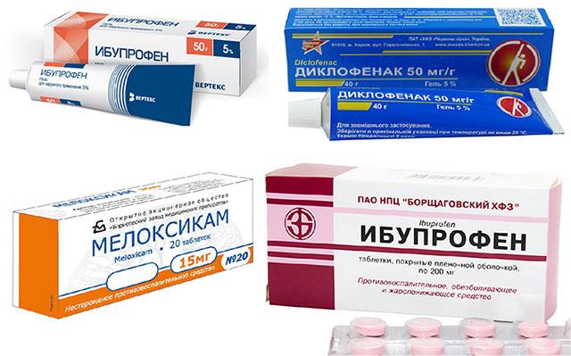 ибупрофен, диклофенак, мелоксикам