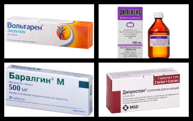 вольтарен эмульгель, димексид, баралгин, дипроспан