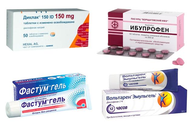 лекарственные препараты для лечения ушиба локтевого сустава