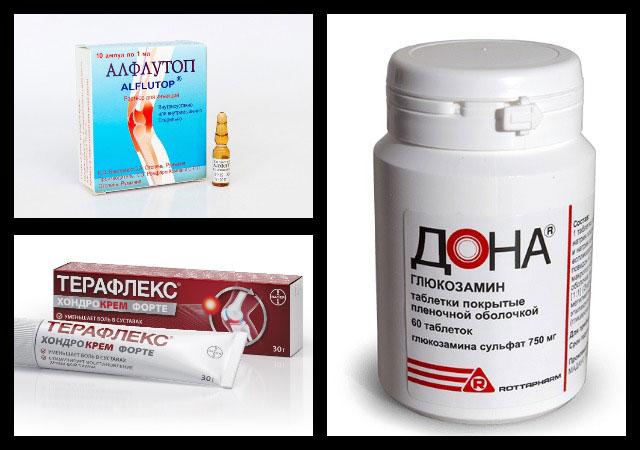 алфлутоп, крем терафлекс, таблетки дона