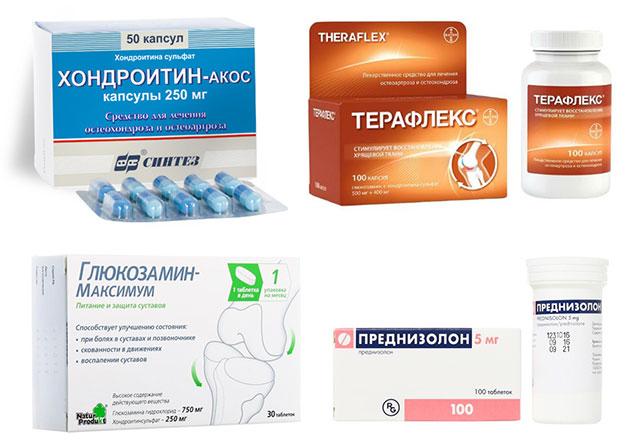 лекарственные препараты, используемые для лечения полиартроза