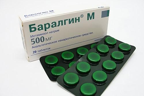 таблетки Баралгин М