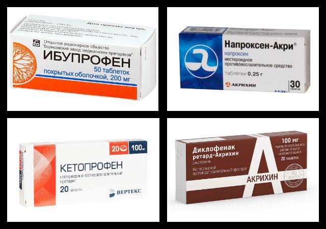 ибупрофен, напроксен, кетопрофен, диклофенак