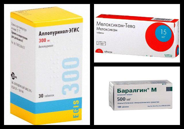 аллопуринол, мелоксикам, баралгин м