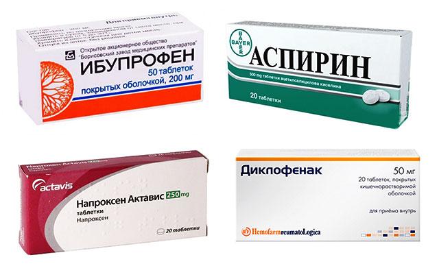 ибупрофен, аспирин, напроксен, диклофенак