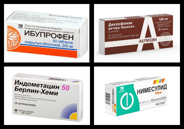 ибупрофен, диклофенак, индометацин, нимесулид