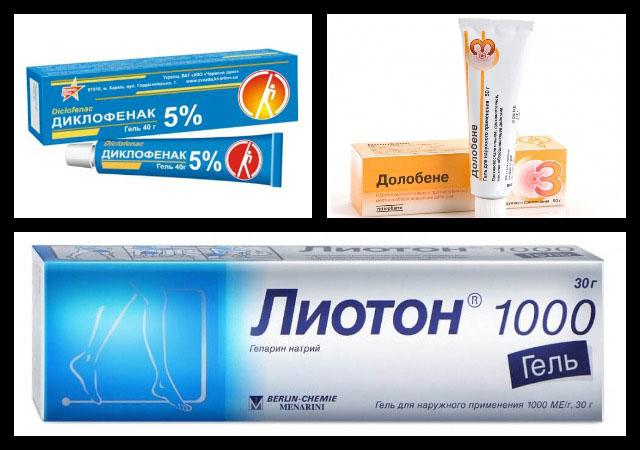 диклофенак, долобене, лиотон гель