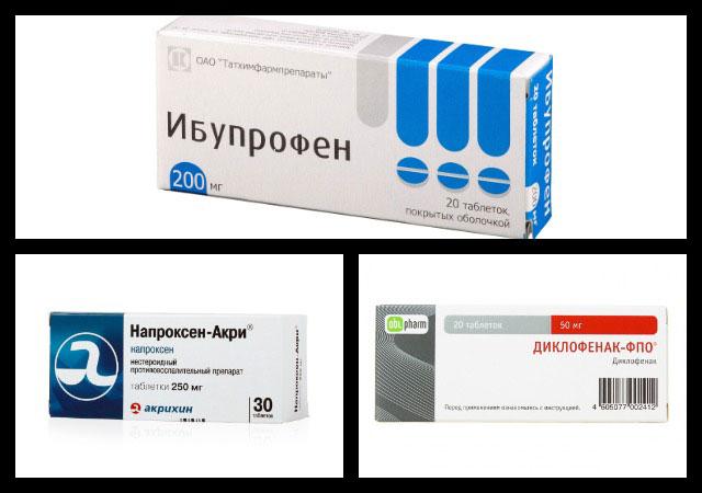 ибупрофен, напроксен, диклофенак