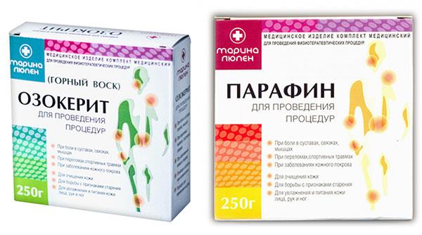 парафин и озокерит для проведения процедур
