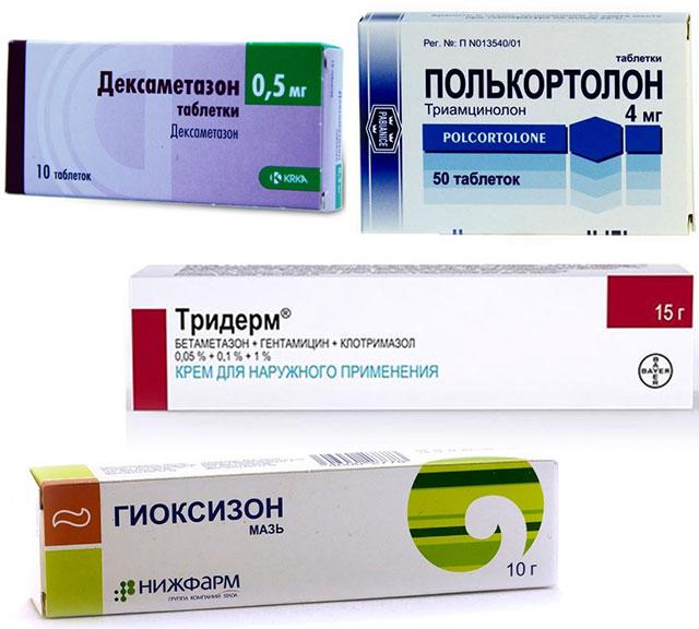 таблетки и крема кортикостероиды