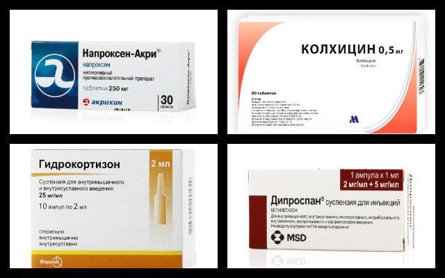 напроксен, колхицин, гидрокортизон, дипроспан