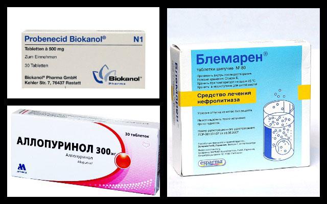 пробенецид, аллопуринол, блемарен