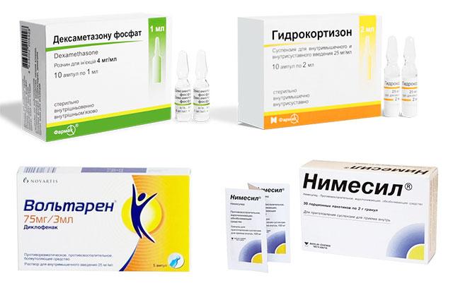 препараты для лечения асептического процесса при тендовагините