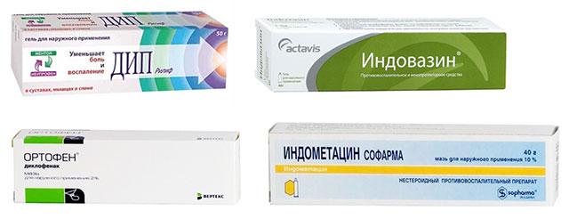 мази дип рилиф, индовазин, ортофен, индометацин софарма