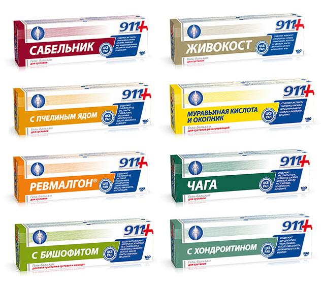 средства серии 911 для суставов