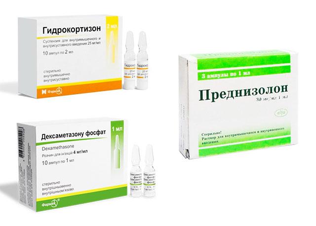 препараты для лечения полиартрита – гидрокортизон, дексаметазон, преднизолон