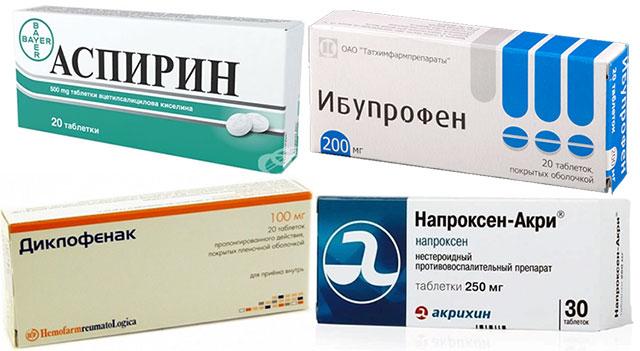 препараты Аспирин, напроксен, Ибупрофен и Диклофенак