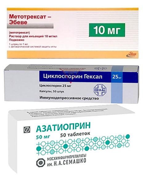 Метотрексат, Циклоспорин и Азатиоприн