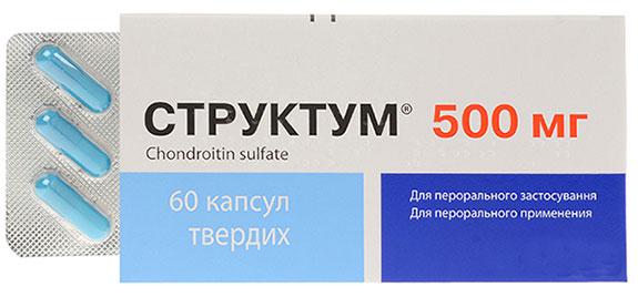 препарат Структум