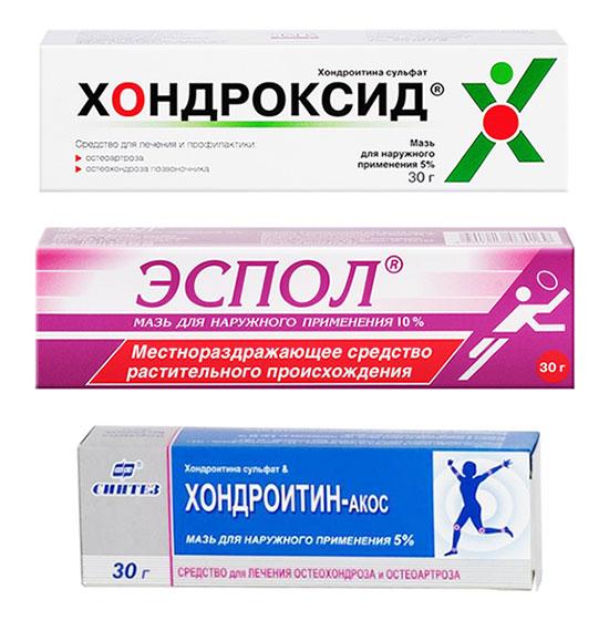 хондроксид, эспол, хондроитин