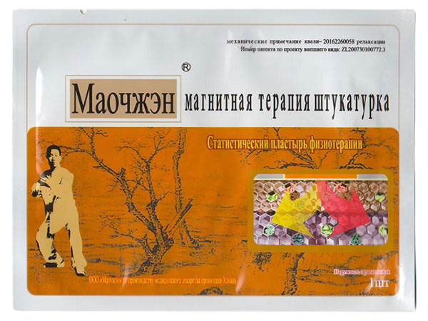 пластырь Маочжэн
