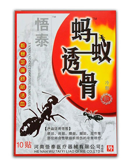 пластырь из черных муравьев
