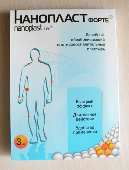 упаковка пластыря Нанопласт Форте