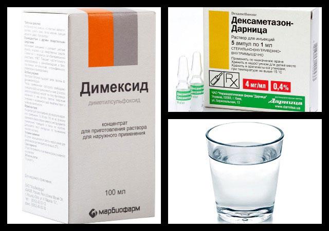димексид, дексаметазон, вода