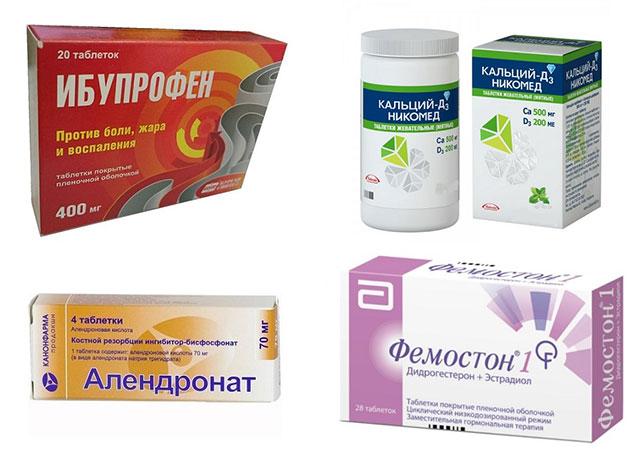 препараты ибупрофен, кальций Д3 никомед, алендронат, фемостон