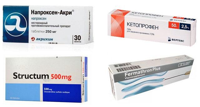напроксен-акри, кетопрофен, структум, ферматрон