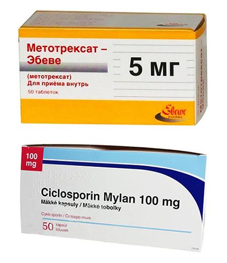 метотрексат, циклоспорин