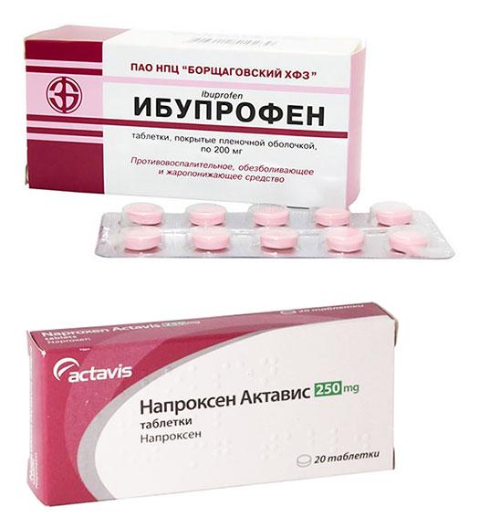 ибупрофен, напроксен