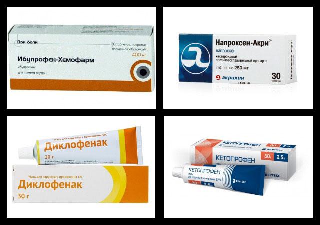 ибупрофен, напроксен, диклофенак, кетопрофен