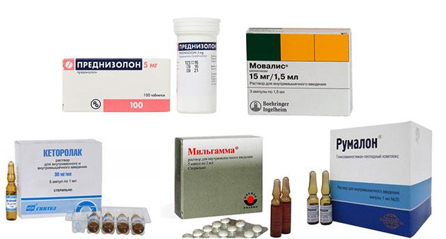 коллаж препаратов – преднизолон, мовалис, кеторолак, мильгамма, румалон
