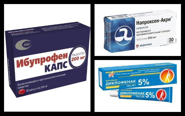 капсулы ибупрофен, таблетки напроксен, диклофенак гель