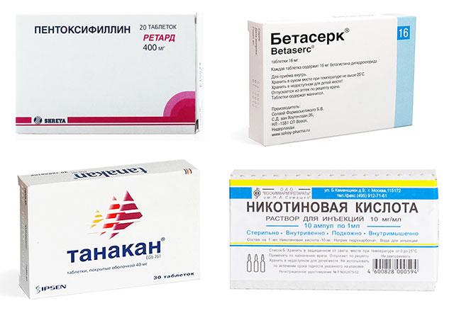 пентоксифиллин, бетасерк, танакан, никотиновая кислота