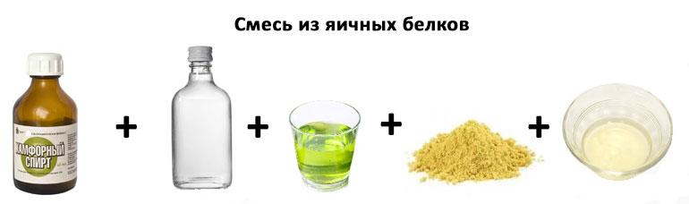 смесь из яичных белков
