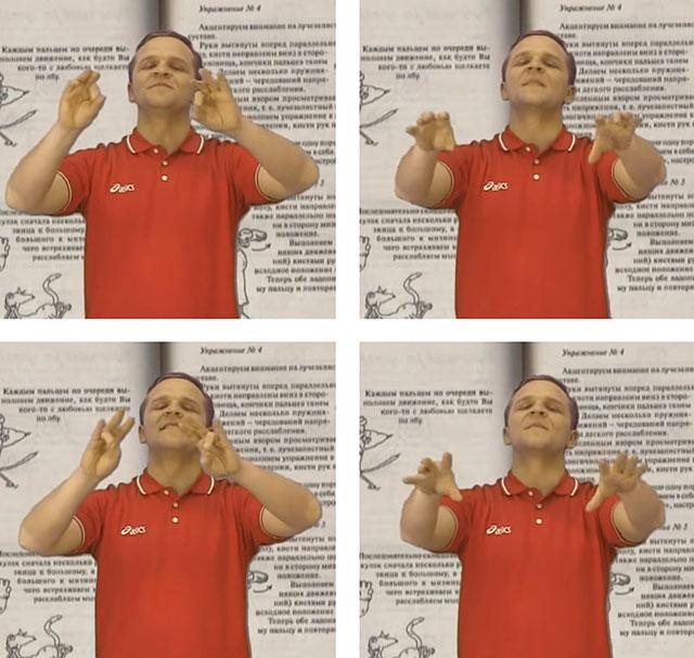 упражнение Норбекова №1 для кистей