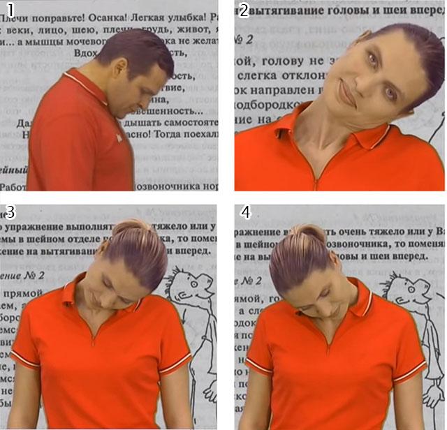 упражнения Норбекова для шейного отдела позвоночника