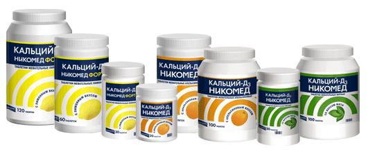 группа витаминно-минеральных комплексов Кальций-Д3 Никомед