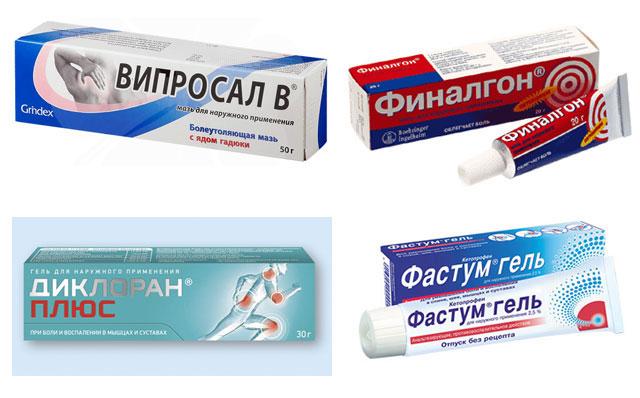 примеры мазей, которые используют при болях в коленях