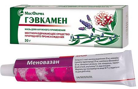 мази Меновазин и Гевкамен