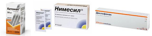 препараты Кетонал, Нимесил и Диклофенак-гель